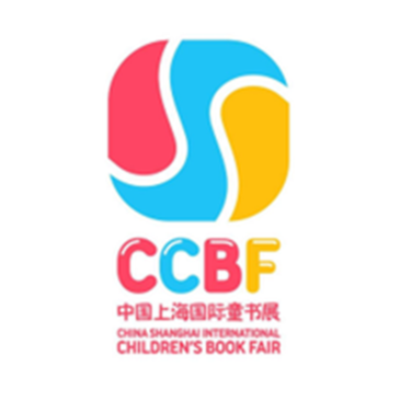 Stand collettivo alla China Shanghai International Children's Book Fair